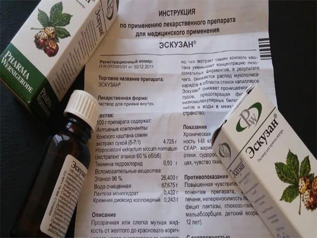 Препарат эскузан от простатита как изготовить свечи с прополисом от простатита